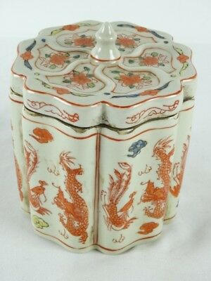 Chinese Wucai Style ribbed & Lobed Tea Caddy with Dragon Motifs China Late 20thC