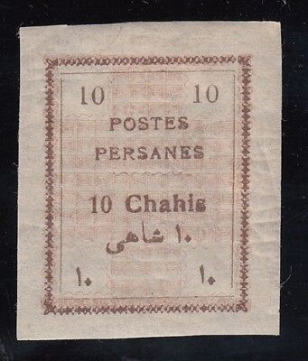 MIDDLE EAST, 1906. Imperf w/o Overprint 426, Mint