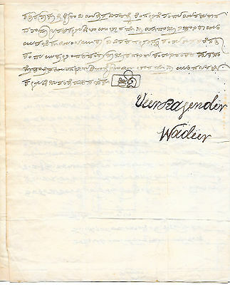 Letter Signed by the last Maharajah of Coorgi, ca. 1853