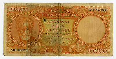 Greece 10000 Drachmai 1945 P-174a Fine Condition BWC
