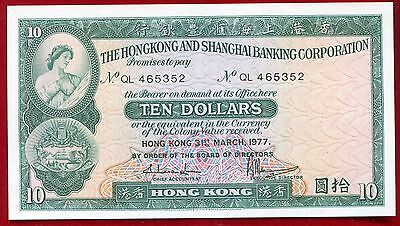THE HONG KONG & SHANGHAI BANKING CORPORATION TEN DOLLARS PICK 182h CHOICE AU+