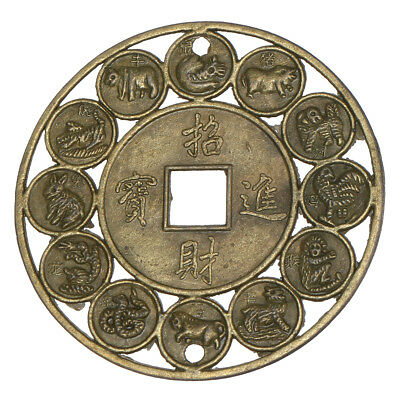 4.5cm Zinc Alloy Chinese Feng Shui Coins Lucky Fortune Wealth Health Protection