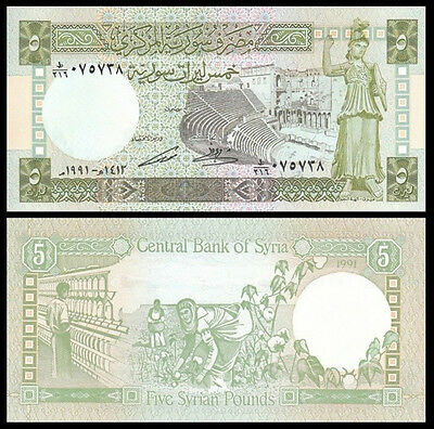 Middle East -SY 5 Pounds Paper Money,1991,P-100e,Uncirculated .1Pieces