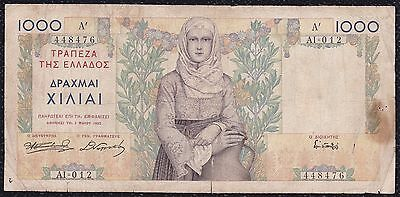 1000 Drachmes from Greece 1935