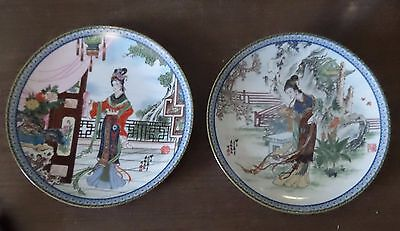 2 Imperial Jingdezhen Porcelain Plates/Beauties of the Red Mansion TAI-YU 86&88