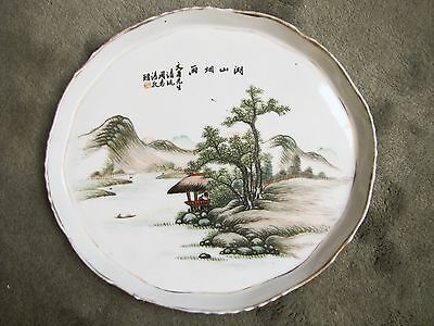Antique Chinese Porcelain Hand-Painted Dish