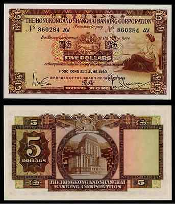 1960 Currency Hong Kong & Shanghai Banking Corporation 5 Dollars Banknote P 181a