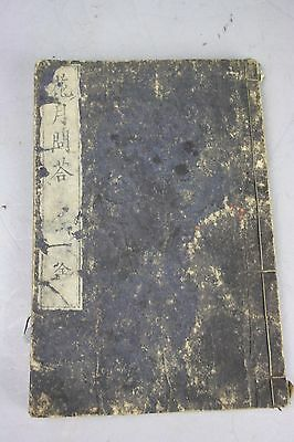 19th C. Japanese Calligraphy Book