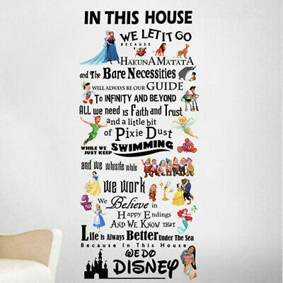 Disney Character In This House Wall Sticker Quotes Kids Nursery Wall Decals