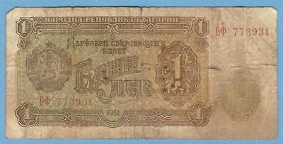 Banknote Money Currency from Bulgaria, 1 Lev, 1951--SCARCE!