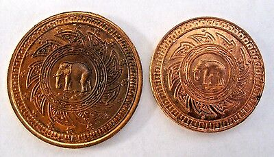 Lot of 2  ELEPHANT TOKENS . Thai / Far Eastern Token