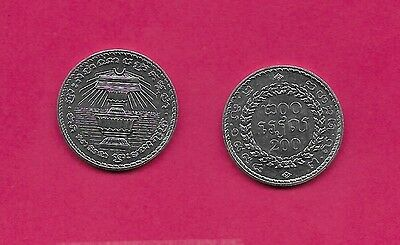 Cambodia Kingdom 200 Riels 1994 Unc Two Ceremonial Bowls,denomination Within Wre