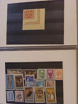 Lot 18536 Collection stamps of Europe.