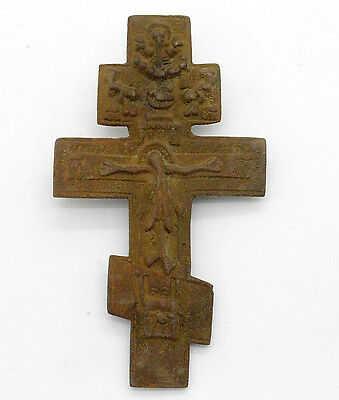 Medieval Christianity Prayer Cross. 17-18 century