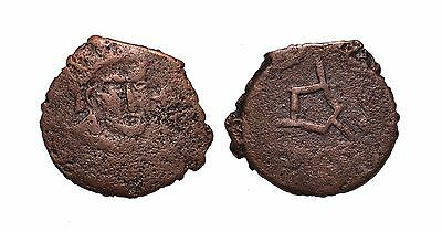 (8976) Chach AE coin, Unknown ruler.