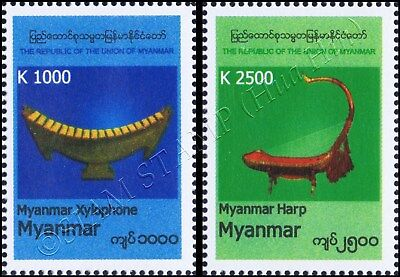 Definitive: Local musical instruments (MNH)