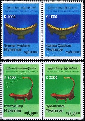 Definitive: Local musical instruments -PAIR- (MNH)
