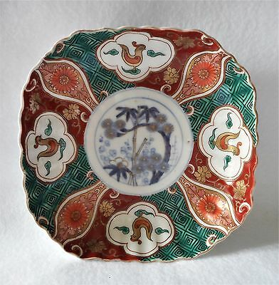 Antique Imari Square Bowl with Unsua Color and Design 5