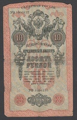 10 Ruble From Russia 1918 A1