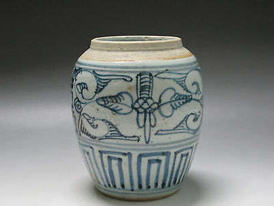 """Chinese blue and white Porcelain Old Pot Painted leaf shuangxi """"囍"""" Pot 18th c"""