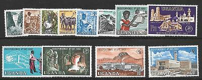 Uganda Sg99/110 1962 Definitives Mnh