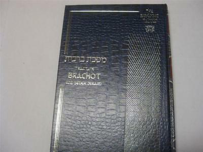 English Soncino Talmud & Aramaic BERACHOT Berakhot  Jewish HEBREW FACING ENGLISH