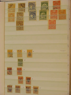 Lot 19320 Specialised collection stamps of Ukraine 1918-1919.