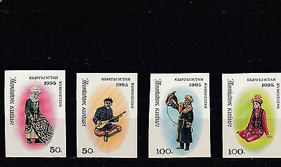 a107 - KYRGYZSTAN - SG48-51 MNH 1995 TRADITIONAL COSTUMES - IMPERF