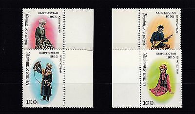 a107 - KYRGYZSTAN - SG48-51 MNH 1995 TRADITIONAL COSTUMES