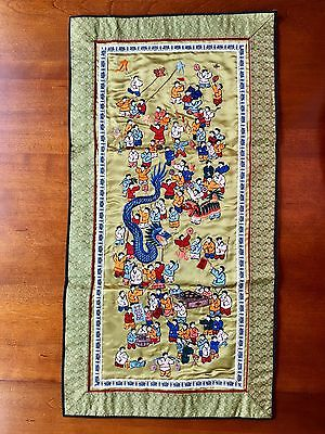 """Chinese Silk Embroidered Panel Kite Festival - Asian Art Robe Panel 13 1/2 X 26"""""""