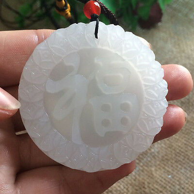 New Natural Afghan White Jade Hand Carved Chinese Lucky Fu Pendant + Necklace