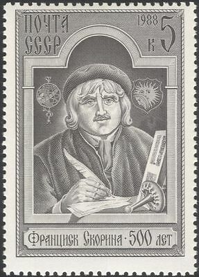 Russia 1988 Frantsisk Skorina/Printer/Printing/Books/People/Inventions 1v n45311