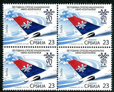 1151 SERBIA 2017 - Serbian National Airline - Plane - Block of 4 MNH Stamps