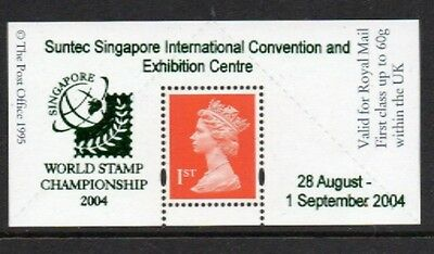 Great Britain Unbranded Boots Label  Suntec 2004 Stamp Exhibition Overprint UM