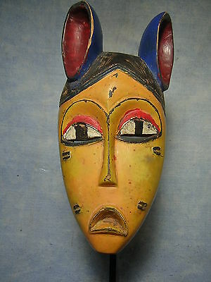 AFRICANTIC FRANCE - Old African Tribal Art - a fine GURO  mask - IVO.COAST