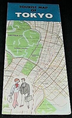 Vintage 1975 Tourist Map of Toyko Japan in English-Japan National Tourist Org