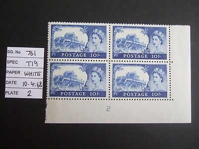 10/- Ultramarine Castles High Value SG761 Cyl / Plate 2 Unmounted Mint