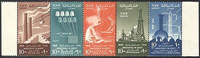 Egypt 1958 Industry/Commerce/Iron/Steel/Electricity/Energy/Weaving/Oil 5v n41146
