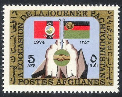 Afghanistan 1974 Pashtunistan Day/Flags 1v (n31890)