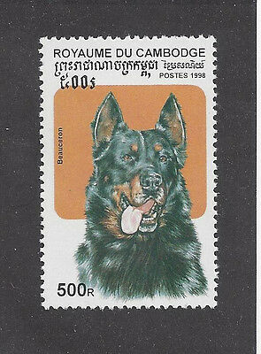 Dog Art Head Portrait Postage Stamp BEAUCERON BERGER DE BEAUCE Cambodia 1998 MNH