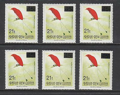 PAPUA NEW GUINEA 1995 21t on 45t BIRD OF PARADISE, 6 stamps, Mint Never Hinged