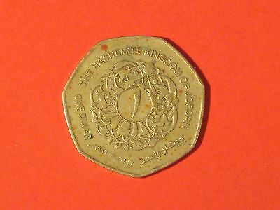 *** 1996 or 1997  One Dinar coin -  Jordan  - Excellent example  KM# 59
