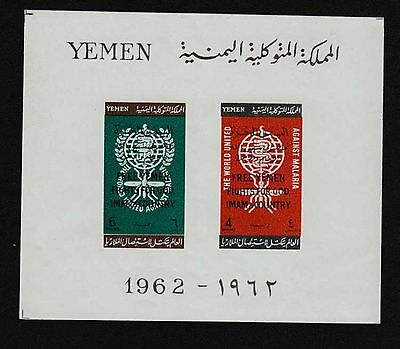 Yemen 1963 Michel 189-190, MNH, colored, imperf . a3234