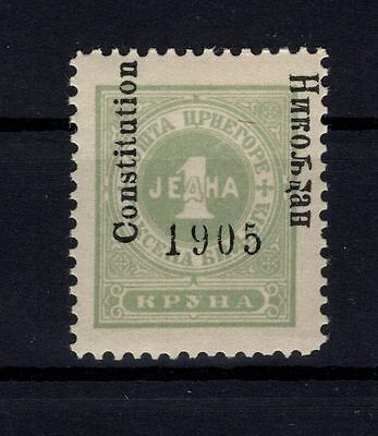 P35217 / Montenegro / Timbres – Taxe / Variety / Michel # 53 I Neuf * / Mh