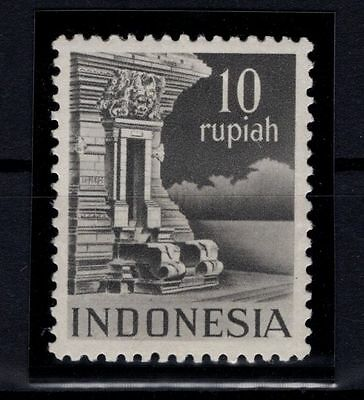 P30980/ Indonesie Indonesia – Sg # 570A Neuf / Mint Mh 170 €