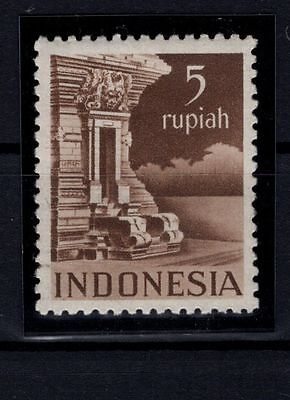 P30979/ Indonesie Indonesia – Sg # 569A Neuf / Mint Mh 135 €