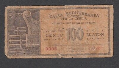 100 Drachmes From Greece A6