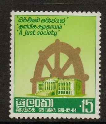 Sri Lanka Sg648 1978 Election Of New Presdient Mnh