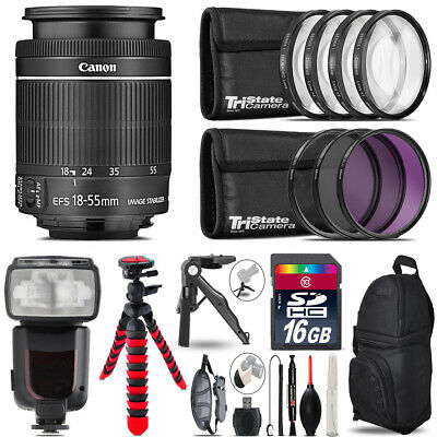 Canon 18-55mm IS STM + Professional Flash + Macro Kit - 16GB Accessory Bundle