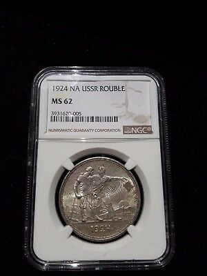 Russia  Rouble 1924  NGC MS 62